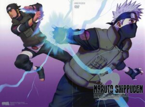 Rating: Safe Score: 5 Tags: crease hatake_kakashi male naruto sarutobi_asuma suzuki_hirofumi User: Radioactive