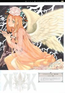 Rating: Safe Score: 10 Tags: aquarian_age dress kawaku see_through wings User: midzki