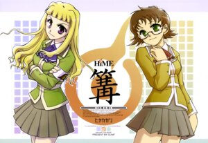 Rating: Safe Score: 5 Tags: gunp mai_hime megane seifuku tagme User: NotRadioactiveHonest