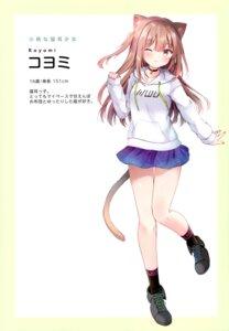 Rating: Questionable Score: 22 Tags: animal_ears masayo_(gin_no_ame) nekomimi tail User: Radioactive