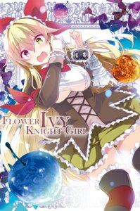 Rating: Safe Score: 17 Tags: eyepatch flower_knight_girl heterochromia ivy kurokawa_izumi thighhighs User: zyll
