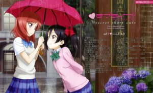 Rating: Safe Score: 58 Tags: love_live! murota_yuuhei nishikino_maki seifuku umbrella yazawa_nico User: Aurelia