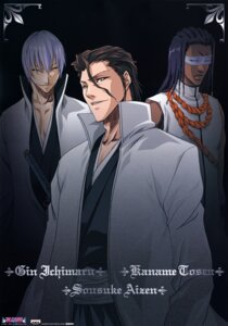 Rating: Safe Score: 3 Tags: aizen_sousuke bleach ichimaru_gin kaname_tousen male User: charunetra