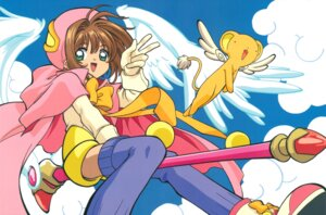 Rating: Safe Score: 4 Tags: card_captor_sakura kerberos kinomoto_sakura madhouse possible_duplicate thighhighs weapon wings User: Omgix