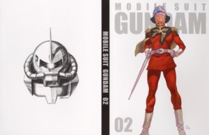 Rating: Safe Score: 5 Tags: char_aznable disc_cover gundam mobile_suit_gundam okawara_kunio yasuhiko_yoshikazu User: midzki