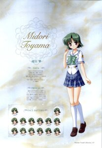 Rating: Safe Score: 5 Tags: bekkankou profile_page seifuku toyama_midori yoake_mae_yori_ruriiro_na User: admin2