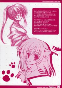 Rating: Safe Score: 4 Tags: animal_ears mitsui_mana monochrome nekomimi rio-grande User: admin2