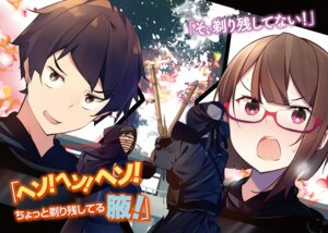 Rating: Safe Score: 11 Tags: japanese_clothes megane nmaaaaa sword yuujin_character_wa_taihen_desu_ka? User: kiyoe