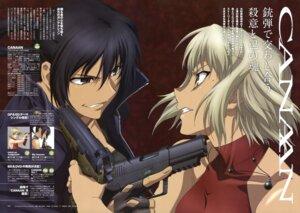 Rating: Safe Score: 11 Tags: alphard canaan canaan_(character) gun sekiguchi_kanami User: acas