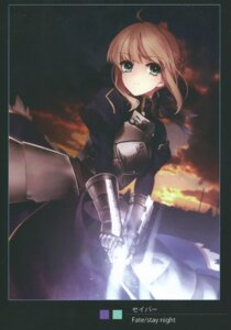 Rating: Safe Score: 30 Tags: armor dress fate/stay_night saber scanning_artifacts sword tagme type-moon User: Radioactive
