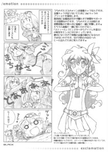 Rating: Safe Score: 1 Tags: 4koma black exclamation monochrome nia tengen_toppa_gurren_lagann User: 瑚乃悠夏
