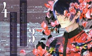 Rating: Safe Score: 16 Tags: calendar male nishihara_isao tokyo_ghoul tsukiyama_shuu User: back07