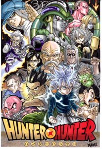 Rating: Safe Score: 13 Tags: dragon_ball_z hunter_x_hunter parody takumi_(marlboro) User: Radioactive