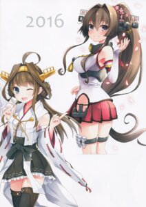 Rating: Questionable Score: 15 Tags: ayuest ayuya kantai_collection kongou_(kancolle) thighhighs yamato_(kancolle) User: Radioactive