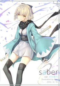 Rating: Safe Score: 28 Tags: fate/grand_order gari japanese_clothes sakura_saber signed sword thighhighs User: mash