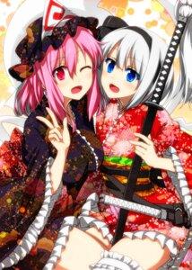 Rating: Safe Score: 32 Tags: garter kimono konpaku_youmu saigyouji_yuyuko sazanami_mio sword touhou User: Nepcoheart