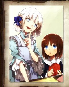 Rating: Safe Score: 25 Tags: fate/prototype fate/stay_night nakahara sajou_manaka sajyou_ayaka type-moon User: drop