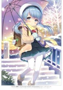 Rating: Questionable Score: 22 Tags: pantyhose possible_duplicate seifuku tagme umbrella wasabi_(artist) User: Radioactive
