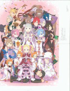 Rating: Safe Score: 22 Tags: anastasia_hoshin animal_ears beatrice_(re_zero) cleavage crease crusch_karsten dress elsa_granhiert emilia_(re_zero) felix_argyle felt_(re_zero) fixme julius_juukulius maid megane natsuki_subaru no_bra ootsuka_shinichirou pack_(re_zero) pantyhose petelgeuse_romanee-conti priscilla_barielle ram_(re_zero) re_zero_kara_hajimeru_isekai_seikatsu reinhard_van_astrea rem_(re_zero) romjii_(re_zero) roswell_l._mathers tail tattoo trap wilhelm_(re_zero) User: NotRadioactiveHonest