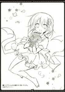 Rating: Questionable Score: 13 Tags: dress gochuumon_wa_usagi_desu_ka? hoto_cocoa korie_riko monochrome mujin_shoujo sketch User: yoyokirby