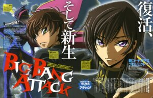 Rating: Safe Score: 10 Tags: code_geass ishida_kana kururugi_suzaku lelouch_lamperouge male zero_(code_geass) User: Lua