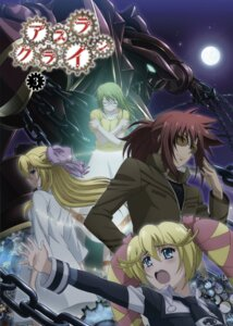Rating: Safe Score: 6 Tags: ania_fortuna arayashiki_kotori asura_cryin' disc_cover jpeg_artifacts kagakagari_takaya kirstina_fortuna mecha tagme User: acas