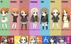 Rating: Safe Score: 18 Tags: akiyama_mio hirasawa_ui hirasawa_yui kakifly k-on! kotobuki_tsumugi manabe_nodoka nakano_azusa pantyhose tainaka_ritsu yamanaka_sawako User: dekiboy