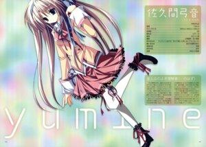 Rating: Safe Score: 22 Tags: fixed makura mizusawa_mimori sakuma_yumine seifuku supreme_candy thighhighs User: castle