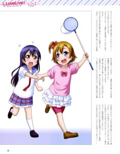 Rating: Safe Score: 19 Tags: kousaka_honoka love_live! love_live!_school_idol_diary_special_edition otono_natsu seifuku sonoda_umi User: drop