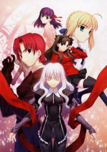 Rating: Safe Score: 27 Tags: bazett_fraga_mcremitz fate/hollow_ataraxia fate/stay_night karen_ortensia matou_sakura pantyhose saber stockings takeuchi_takashi thighhighs toosaka_rin type-moon uniform User: omegakung