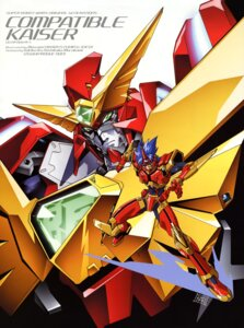 Rating: Safe Score: 3 Tags: male mecha oobari_masami super_robot_wars User: Radioactive