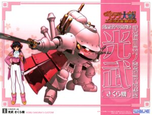 Rating: Safe Score: 3 Tags: mecha sakura_taisen shinguuji_sakura User: Radioactive