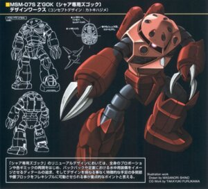 Rating: Safe Score: 5 Tags: gundam katoki_hajime mecha mobile_suit_gundam shino_masanori User: Radioactive