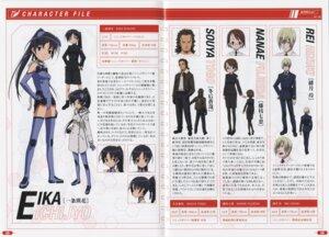 Rating: Safe Score: 5 Tags: bodysuit character_design crease expression fujieda_nanae ichijo_eika iwakura_kazunori megane pantyhose profile_page rei_hizuki sky_girls thighhighs togo_souya uniform User: admin2
