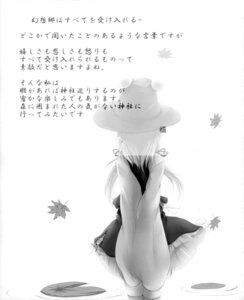 Rating: Safe Score: 2 Tags: monochrome moriya_suwako nejime thighhighs touhou User: fireattack