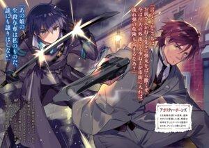 Rating: Questionable Score: 7 Tags: assassins_pride business_suit gun ninomotonino sword User: kiyoe