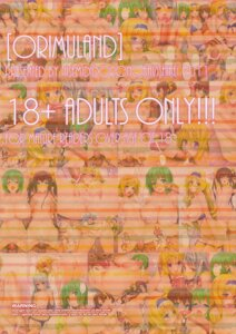 Rating: Explicit Score: 7 Tags: ishikei nise_midi_doronokai User: limalama