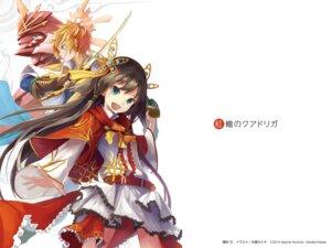 Rating: Safe Score: 13 Tags: armor kizuka_kanata sword User: sinonhecate