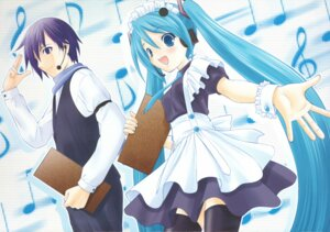 Rating: Safe Score: 5 Tags: calendar hapido hatsune_miku kaito vocaloid User: Radioactive