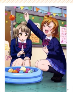 Rating: Safe Score: 24 Tags: kousaka_honoka love_live! love_live!_school_idol_diary_special_edition minami_kotori otono_natsu seifuku User: drop