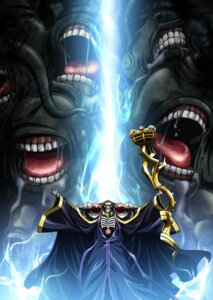 Rating: Safe Score: 7 Tags: digital_version male momonga_(overlord) monster overlord User: blooregardo