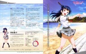 Rating: Questionable Score: 30 Tags: love_live!_sunshine!! seifuku tamura_satomi tsushima_yoshiko User: drop