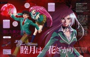 Rating: Safe Score: 13 Tags: akashiya_moka aono_tsukune inner_moka rosario_+_vampire seifuku User: vita