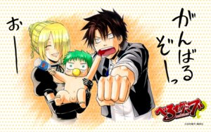 Rating: Questionable Score: 5 Tags: baby_be'el beelzebub_(manga) hildegarda oga_tatsumi wallpaper User: meemeeshion