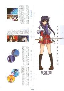 Rating: Safe Score: 4 Tags: aizawa_yuichi kanon kawasumi_mai seifuku sword User: lzcli