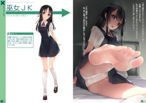 Rating: Questionable Score: 44 Tags: feet murakami_suigun pantsu see_through seifuku skirt_lift User: Radioactive