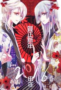 Rating: Safe Score: 10 Tags: kimono kousetsu_samonji male touken_ranbu tsurumaru_kuninaga User: joshuagraham