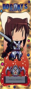Rating: Safe Score: 4 Tags: animal_ears brioche_d'arquien chibi dog_days stick_poster sword User: fireattack