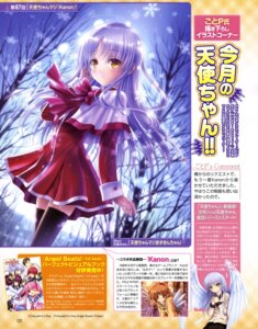 Rating: Safe Score: 54 Tags: angel_beats! cosplay goto-p kanon seifuku tenshi thighhighs wings User: drop
