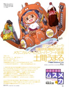 Rating: Safe Score: 33 Tags: akitaka_mika chibi doma_umaru dress himouto!_umaru-chan mecha User: drop